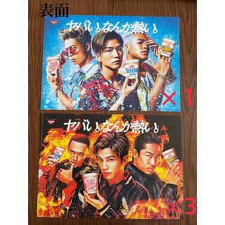 サンダイメジェイソウルブラザーズ(三代目 J Soul Brothers)のHiGH&LOW クリアファイル 4枚セット(クリアファイル)