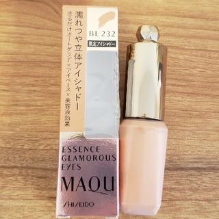 MAQuillAGE - 【新品】マキアージュアイシャドウBE232