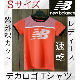 ニューバランス(New Balance)の【速乾】【ストレッチ】Tシャツ レディース Sサイズ ニューバランス(トレーニング用品)