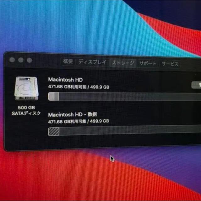 Mac (Apple)(マック)の専用Apple iMac 21.5インチ Core i5 Apple iMac スマホ/家電/カメラのPC/タブレット(デスクトップ型PC)の商品写真