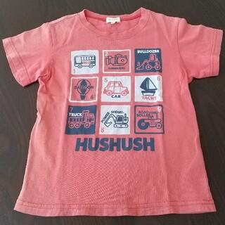 HusHush - HUSHUSH  110cm Tシャツ