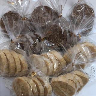 お菓子 クッキー詰合せ 10袋(菓子/デザート)