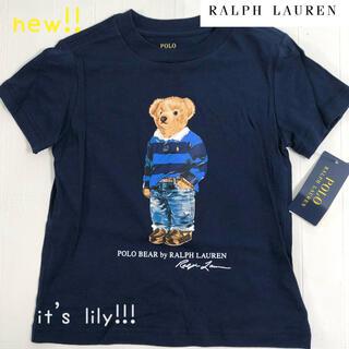 Ralph Lauren - ラルフローレン 6t120cm 新作 ポロベア   半袖 ネイビー
