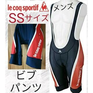 le coq sportif - 【速乾】ビブパンツ メンズ SSサイズ ルコック スポルティフ ビブショーツ