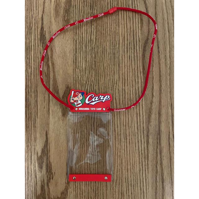 広島東洋カープ(ヒロシマトウヨウカープ)の広島カープ チケットホルダー スポーツ/アウトドアの野球(応援グッズ)の商品写真