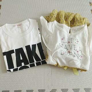 ニッセン(ニッセン)の男の子 女の子 半袖 130~140 英字プリント Tシャツ 白(Tシャツ/カットソー)