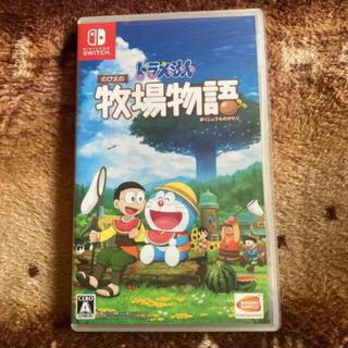 ニンテンドースイッチ(Nintendo Switch)のドラえもんのび太の牧場物語 Switch(携帯用ゲームソフト)