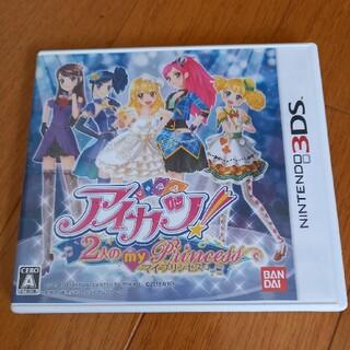 ニンテンドー3DS(ニンテンドー3DS)のアイカツ! 2人のmy princess 3DS(携帯用ゲームソフト)