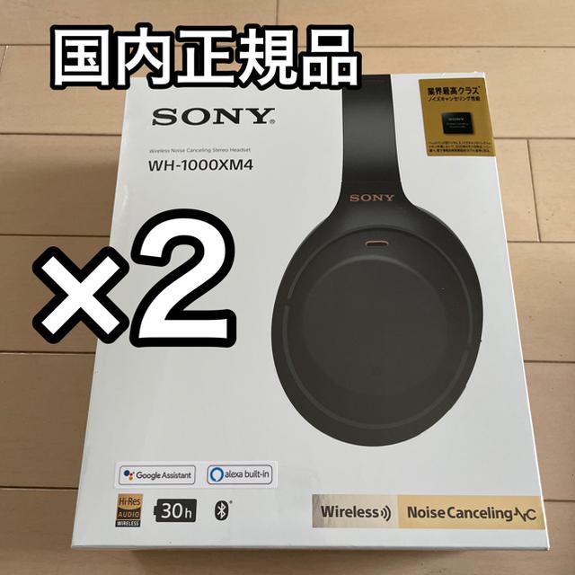 SONY(ソニー)の新品未開封 SONY WH-1000XM4 ブラック スマホ/家電/カメラのオーディオ機器(ヘッドフォン/イヤフォン)の商品写真