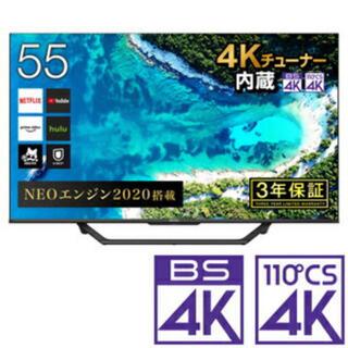 テレビ TV ハイセンス 55インチ 55u7f