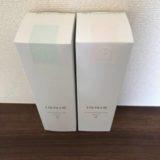 イグニス(IGNIS)のイグニス 乳液 2本セット 新品未開封(乳液/ミルク)