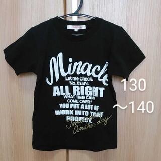 ニッセン(ニッセン)の男の子 女の子 半袖 130~140 英字プリント Tシャツ 黒(Tシャツ/カットソー)
