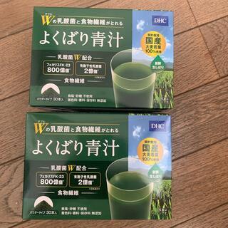 ディーエイチシー(DHC)の未開封 DHC よくばり青汁 30本✖️2箱(青汁/ケール加工食品)