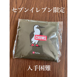 CHUMS - CHUMS チャムス エコバッグ セブンイレブン限定!!