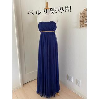 エメ(AIMER)のAIMER 紺色 ネイビー ロングドレス 一度のみ着用美品(ロングドレス)