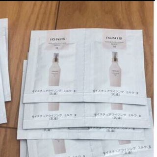 IGNIS - イグニス モイスト乳液化粧水 セット 新品未開封