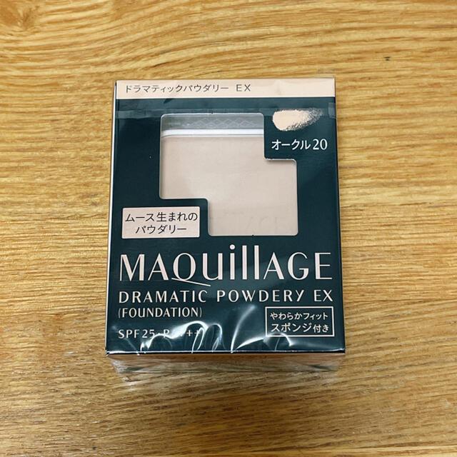 MAQuillAGE(マキアージュ)のマキアージュ  ファンデーション オークル20 リニューアル品 コスメ/美容のベースメイク/化粧品(ファンデーション)の商品写真
