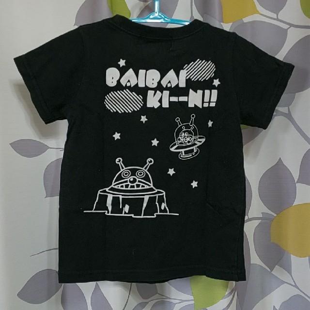 アンパンマン ダダンダン Tシャツ 95 キッズ/ベビー/マタニティのキッズ服男の子用(90cm~)(Tシャツ/カットソー)の商品写真