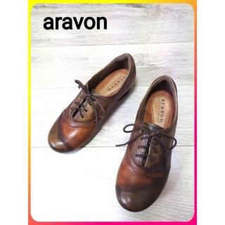 アラヴォン(Aravon)の【aravon レザー シューズ】アラヴォン 靴 レディース(ローファー/革靴)