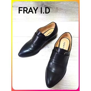 フレイアイディー(FRAY I.D)の【FRAY I.D レザー ローファー】フレイ アイディー 靴 レディース(ローファー/革靴)