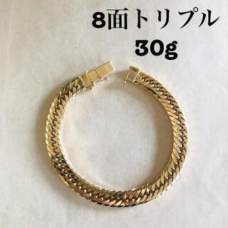 【美品】喜平ブレスレット 30g 8面トリプル