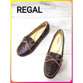 REGAL - 【REGAL レザー ローファー】リーガル 靴 レディース