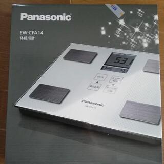 パナソニック(Panasonic)の【shoushou様専用】panasonic 体組成計 EW-CFA-14(体脂肪計)