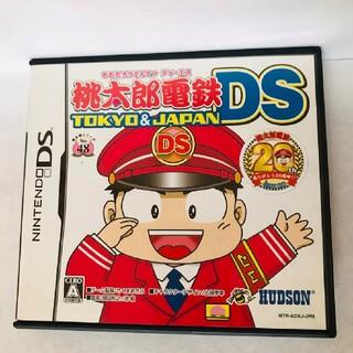 桃太郎電鉄DS~TOKYO&JAPAN DS(携帯用ゲームソフト)