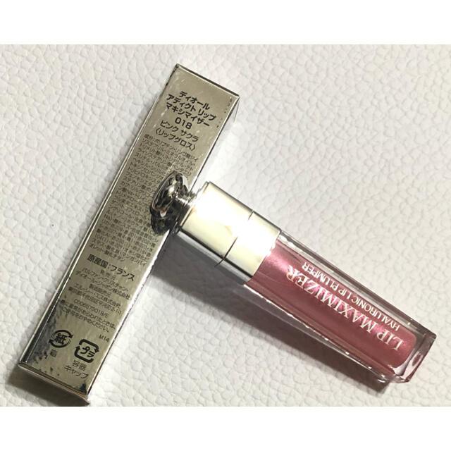 Dior(ディオール)の新品未使用 ディオール リップ マキシマイザー 018 ピンクサクラ 限定色  コスメ/美容のベースメイク/化粧品(リップグロス)の商品写真