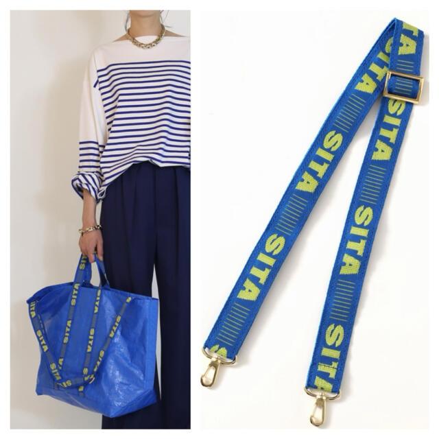 DEUXIEME CLASSE(ドゥーズィエムクラス)の【SITA PARANTICA/シタパランティカ】 ストラップ ブルー×イエロー レディースのバッグ(その他)の商品写真