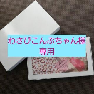 ヒロミチナカノ(HIROMICHI NAKANO)のハンカチ2枚セット*ピンキーガール ヒロミチナカノ(ハンカチ)