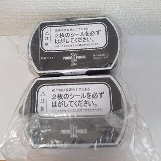 島産業 パリパリキューブ ライト用の脱臭フィルター(生ごみ処理機)