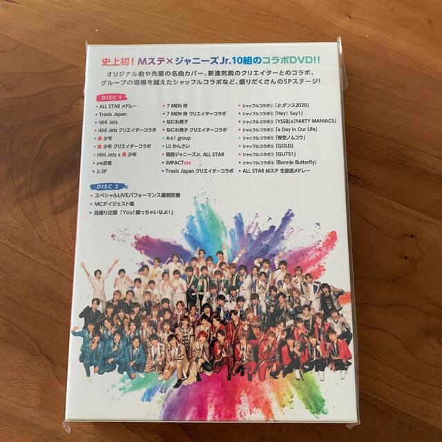 Johnny's(ジャニーズ)のMステ×ジャニーズJr. DVD エンタメ/ホビーのDVD/ブルーレイ(アイドル)の商品写真