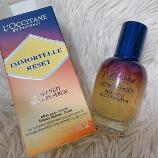 L'OCCITANE - 新品❤️ロクシタン❤️イモーテル オーバーナイトリセットセラム