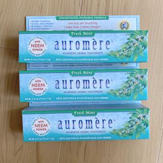 オーロメア(auromere)の【新品】オーロメア フレッシュミント 117g 2個セット(歯磨き粉)