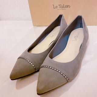 ルタロン(Le Talon)のLe Talon ローヒールパンプス(バレエシューズ)