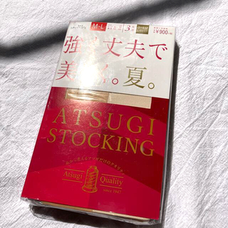 Atsugi - ATSUGI ストッキング 3足組 シアーベージュ