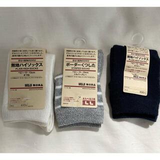 ムジルシリョウヒン(MUJI (無印良品))の無印良品 ベビー 靴下(靴下/タイツ)