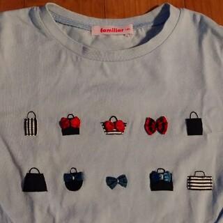 ファミリア(familiar)のファミリア 長袖シャツ サイズ140(Tシャツ/カットソー)