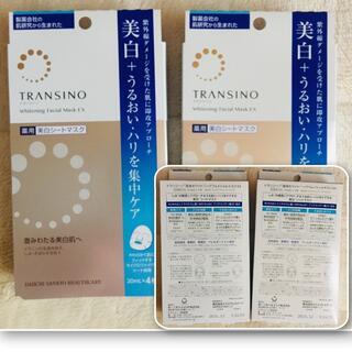 トランシーノ(TRANSINO)の【2個SET】トランシーノ薬用ホワイトニングフェイシャルマスクEX (パック/フェイスマスク)