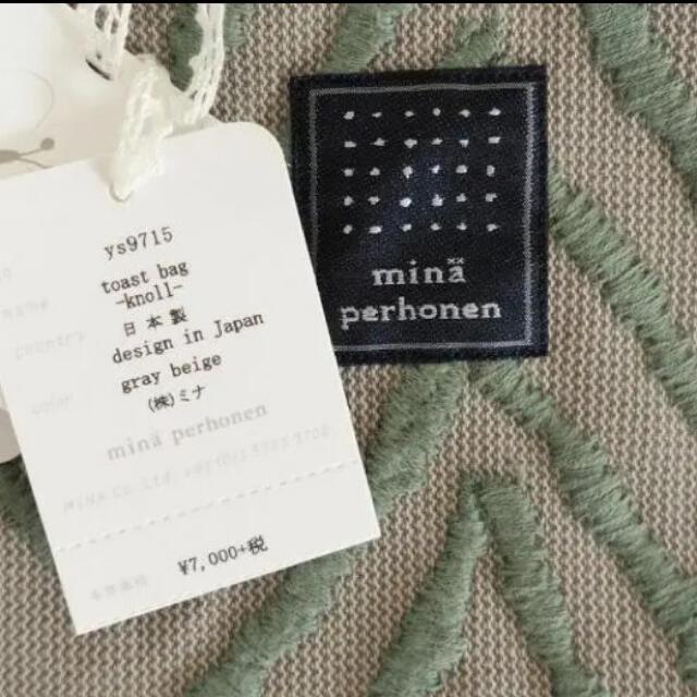 mina perhonen(ミナペルホネン)のミナペルホネン 2020SS knoll トーストバッグ レディースのバッグ(トートバッグ)の商品写真
