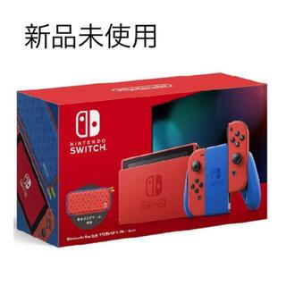 ニンテンドースイッチ(Nintendo Switch)のNintendo Switch マリオ レッド×ブルー セット 【新品未使用】(携帯用ゲーム機本体)