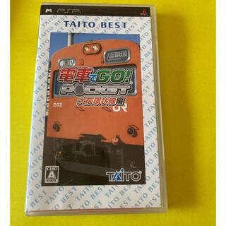 プレイステーションポータブル(PlayStation Portable)の電車でGO! ポケット 大阪環状線編(TAITO BEST) PSP(携帯用ゲームソフト)