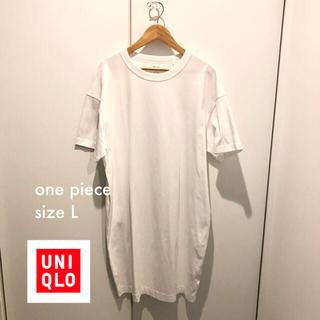 UNIQLO - UNIQLO ワンピース L White