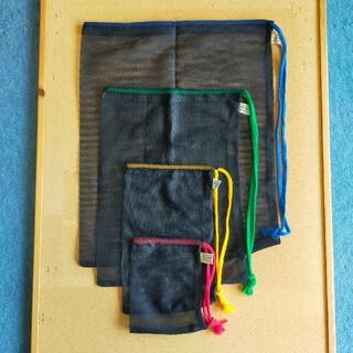 ザノースフェイス(THE NORTH FACE)のノースフェイス 収納巾着袋 4枚セット(登山用品)