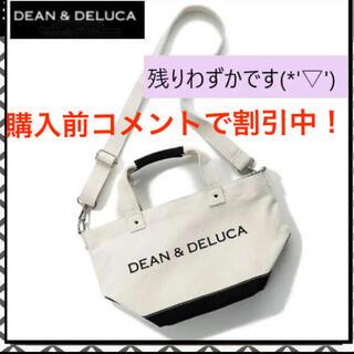 ディーンアンドデルーカ(DEAN & DELUCA)のDEAN&DELUCA 2way ショルダーバッグ ショルダー トートバック (ショルダーバッグ)