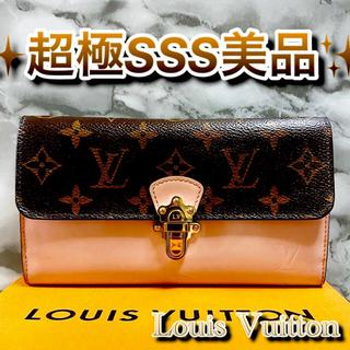 LOUIS VUITTON - ‼️限界価格‼️ Louis Vuitton モノグラム ヴェル二 レア 長財布
