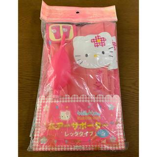ハローキティ - ☆新品 ハローキティ 足用エアーサポーター ピンク♪レッグタイプ
