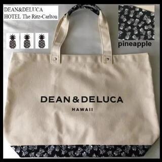 DEAN & DELUCA - ★DEAN&DELUCA リッツカールトンホテル限定 パイナップル柄 トート