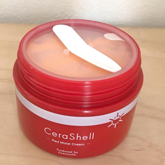 セラシエルレッドクリーム コスメ/美容のスキンケア/基礎化粧品(フェイスクリーム)の商品写真